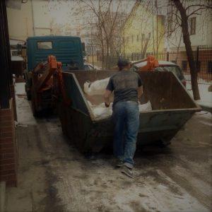 Вывоз мусора с грузчиками Москва