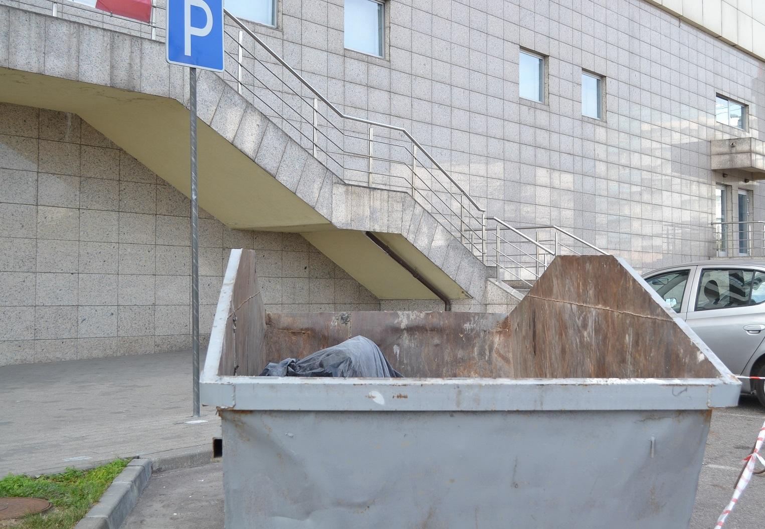 Ok google Вывоз мусора в Москве