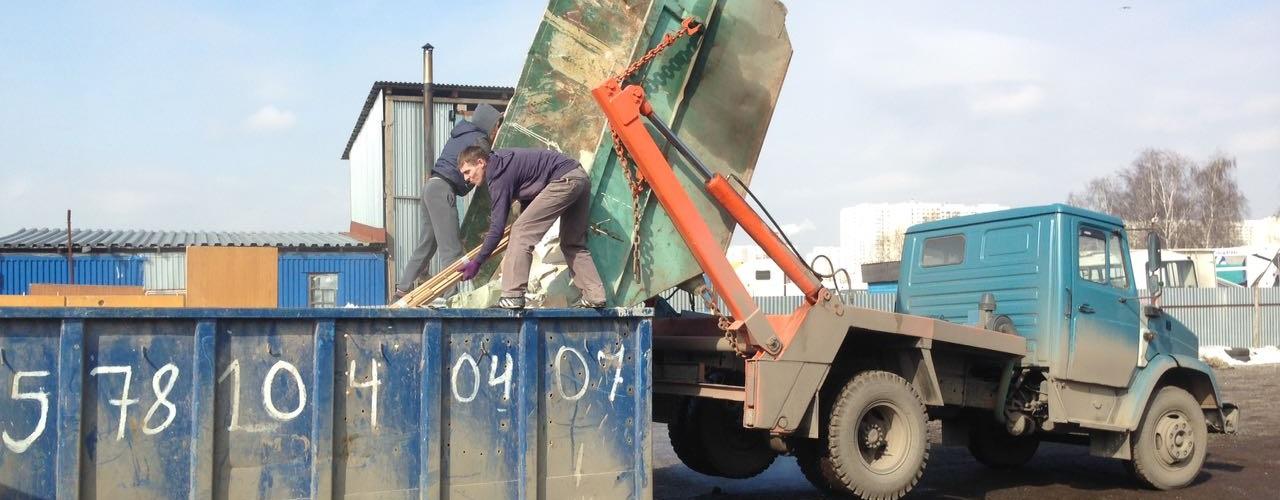 Вывоз строительного мусора в Москве контейнером